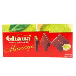 12829 lotte ghana mariage matcha chocolate