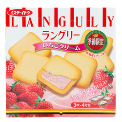 12827 ito seika languly strawberry cream sandwich biscuits
