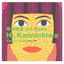 12917 art book hi konnichiwa yayo