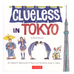 12931 clueless in tokyo