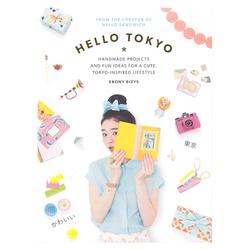 12932 hello tokyo