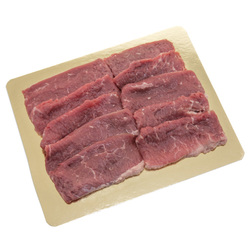 12961 japan centre sliced beef chuck for yakiniku