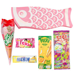 12962 childrens day pink carp snack set