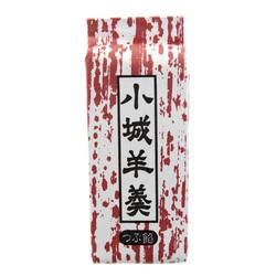 20170330 japancentre online 057 edit