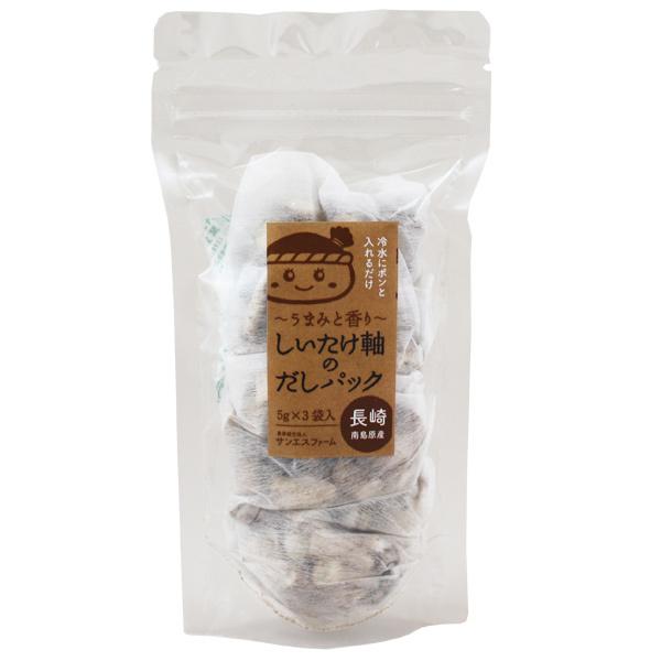 Shiitake dashi pack