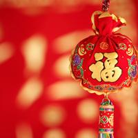 200 %c3%b9200 chinese new year